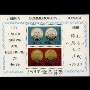 LIBERIA 1991 - Scott# 1147 S/S Coins Opt. NH