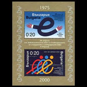 BULGARIA 2000 - Scott# 4152 S/S ESC Conf. NH