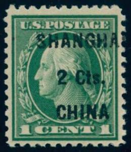 US Scott #K17 Mint, VF, Never Hinged,
