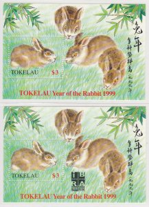Tokelau # 264 & 264a, New Year - Year of the Rabbitt,  NH, 1/2 Cat