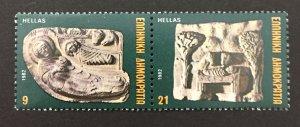Greece 1982 #1445a Pair, MNH, CV $.65