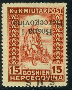 YUGOSLAVIA FOR BOSNIA & HERZEGOVINIA 1918 15h SemiPostal INVERTED DRZAVA OMITTED