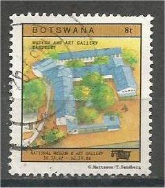 BOTSWANA, 1988, used 8t, Natl. Museum, Scott 444