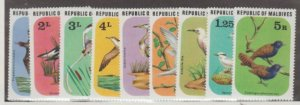 Maldive Islands Scott #691-699 Stamps - Mint NH Set