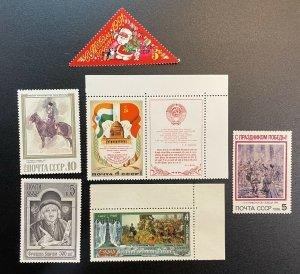 RUSSIA LOT #4859,4896,5647,5654,5695,5953 MNH - Misc Russian Stamps [RU82]