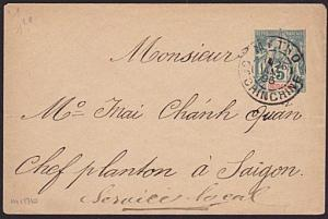 FRENCH INDO CHINA VIETNAM 1895 5c envelope used MY THO to Saigon............6683