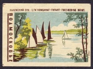 Russia 1960 vintage matchbox label  F to VF unused no gum as issued.