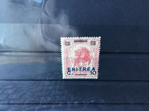 Italian  Eritrea 1924 blue surcharged mounted mint  stamp  Ref R27904
