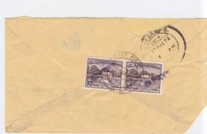 dacca eastern bank corp  bangladesh 1972 overprints   stamps cover ref r16217