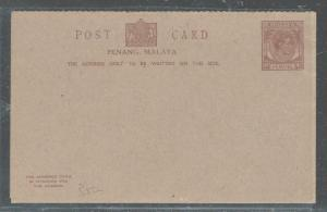 MALAYA PENANG  (P2508B) KGVI 4C  PSC  UNUSED