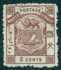 North Borneo #1  Mint  Scott $47.50