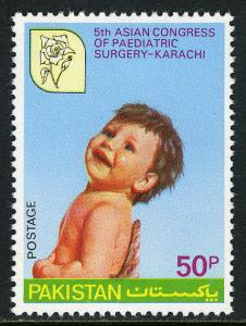 Pakistan 517, MNH. 5th Asian Congress for Pediatric Surgery. Infant, Rose, 1980