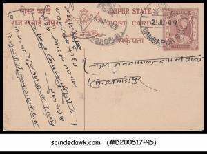 JAIPUR STATE - 1949 1/4a MAHARAJA POSTCARD - USED