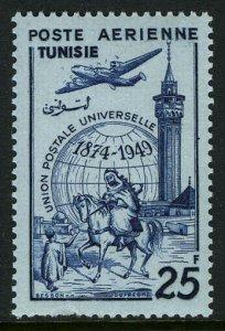 Tunisia C13, MNH. UPU, 75th anniv. Symbols, Post Rider, Airplane, 1949