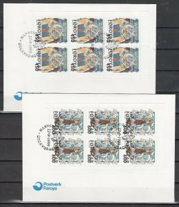 Faroe Is., Scott cat. 368-369. Bible Stories Booklet Panes. 2 First day covers.