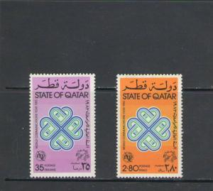 QATAR: Sc. 639-40 /** WORLD COMMUNICATIONS YEAR  **/ Complete Set / MNH-CV:$12+