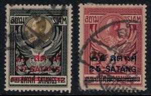 Thailand #223-4  CV $5.00