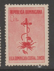 Dominica Cinderella revenue fiscal stamp 3-23-   gum charity