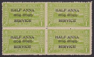 INDIA TRAVANCORE COCHIN 1949 SERVICE ½a on 1ch mint blk of 4 SG03...........5171