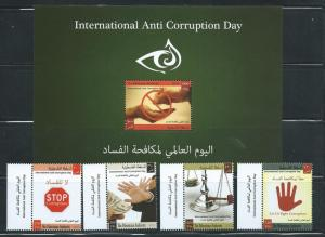 Palestine Authority 2013 Anti-Coruption Day set and s.s. MNH (16-52)
