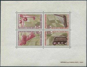 Gabon 243a,MNH.Michel Bl.12. Musical instruments,1969.Mvet,Ngombi harp,Drums,