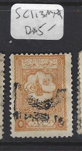 SAUDI ARABIA  (P2808BB)  SG    113   MNG