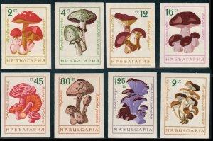 Bulgaria  #1183-1190  Imperf Mint NH