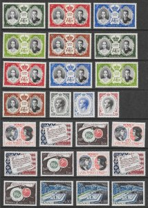 MONACO (230) Mint Never Hinged Stamps with Moderate Duplication