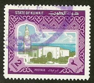 Kuwait #869 Sief Palace, Used