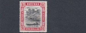 BRUNEI  1947 - 51  S G  90  $1  BLACK & SCARLET     MH  LIGHTLY   TONED