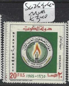 KUWAIT  (PP0205B)       SG 259-260    MNH