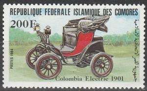 Comoro Islands #596 MNH  CV $3.00  (K553)