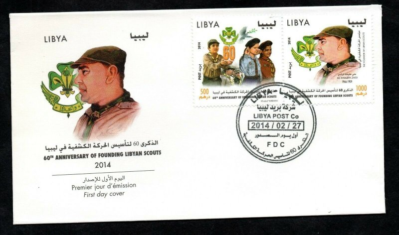 2014- Libya- Libye- The 60th Anniversary of founding of the Libyan Scouts - FDC