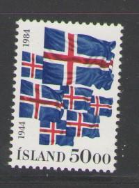 Iceland Sc 591 1984 40th Anniversary Republic stamp mint NH