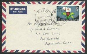 SOLOMON IS 1973 12c on cover GIZO to Papua New Guinea......................56186