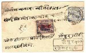 Indian States JAIPUR Cover Local Delivery Red Overprint 1922{samwells}FC16