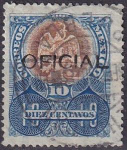 Mexico #O69  F-VF Used  CV $4.00 (A19372)
