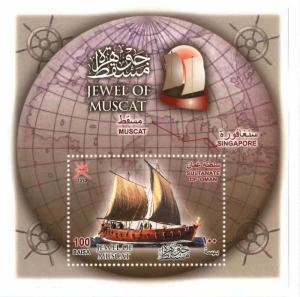 Jewel of Muscat Shit Trip Memorial Stamp Sheet, 2010