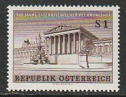 1961 Austria - Sc 675 - MNH VF - 1 single - Parliament