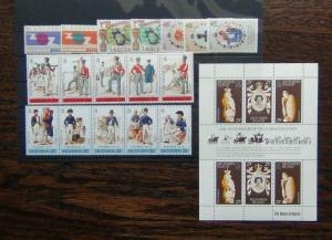 Ascension 1965 1987 Uniforms Coronation ITU World Cup Royal Wedding sets MNH