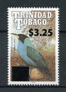 Trinidad & Tobago 2018 MNH Green Honeycreeper $3.25 OVPT 1v Set Birds Stamps