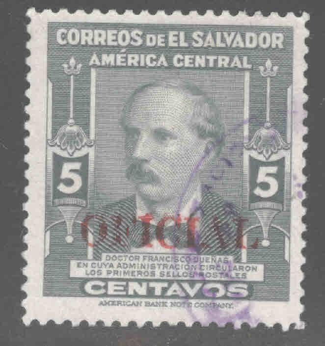 El Salvador Scott o364 Used Official CV $22.50