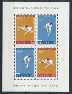 [BIN10154] Poland 1964 Olympics good sheet very MNH stamps $90