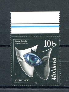Moldova 1998  Mint   VF NH - Lakshore Philatelics