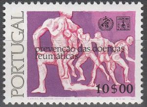 Portugal #1331 MNH F-VF (SU3740)
