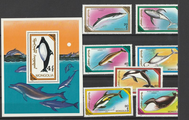 Mongolia MNH S/S & 7 Stamps Dolphins Marine Life 1980