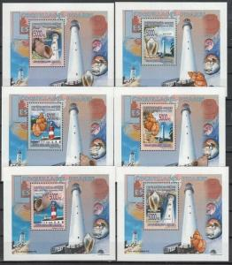 Guinea, 2008 issue. Lighthouses and Shells, 6 Deluxe s/sheets.
