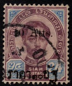 $Thailand Sc#64 used, VF, rare Roman letters, tiny pinpoint thin, corner crease