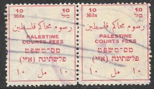 PALESTINE c1930 10m COURT FEES REVENUE Bale 234 Wmk SIDEWAY R Pair USED