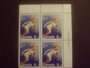 Canada Mint NH Plate Block  #B10 UR